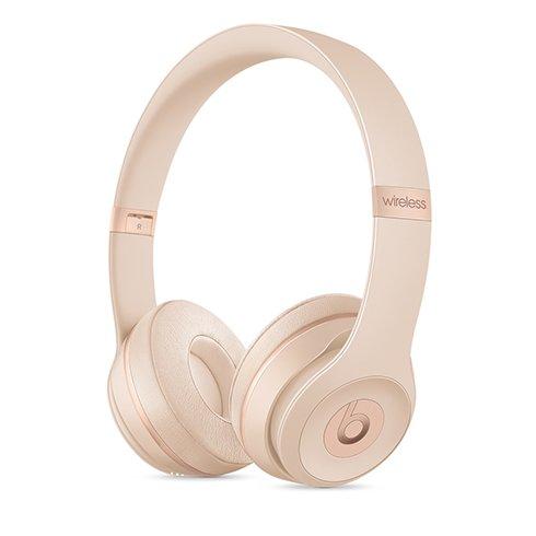 4bee39baa Beats Solo3 Wireless On-Ear Headphones - Matt Gold slúchadlá ...